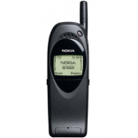 Unlock Nokia 6162 phone - unlock codes